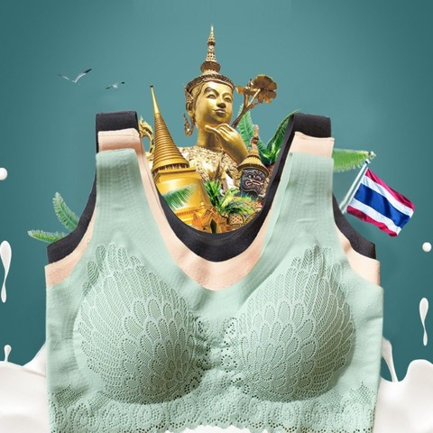 泰国乳胶内衣女夏无钢圈小胸聚拢无痕背心式胸罩美背运动文胸薄款