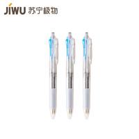 JIWU 苏宁极物 四色圆珠笔/原子笔/油笔 透明杆  3支装