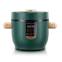 Royalstar 荣事达 RFB-S20B1 电饭煲