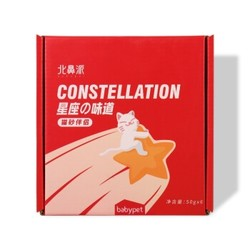 babypet 猫砂伴侣 除臭剂 300g *2件