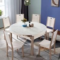 双11预售:QuanU 全友 70562 简约现代餐桌椅套装 一桌六椅