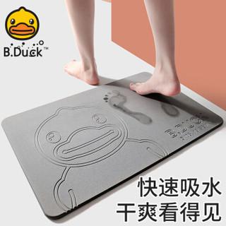 大江 正版小黄鸭 天然硅藻泥地垫地毯浴室吸水速干硅藻土厕所脚垫家用