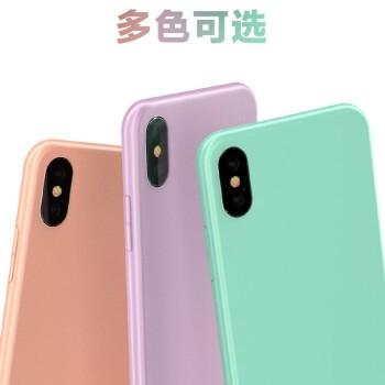 朗客 iPhone系列 磨砂全包壳