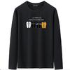 La Chapelle 拉夏贝尔 男士纯棉长袖T恤