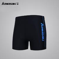 川崎 KAWASAKI SW-S1036 平角男泳裤