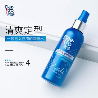 美涛 清爽保湿啫喱水 120g *8件