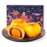 三只松鼠 红豆味 蛋黄酥 6个 320g