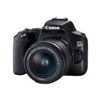 Canon 佳能 EOS系列 250D stm单镜头套装 数码单反相机  F4 18-55mm 黑色