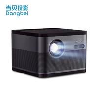 移动专享:Dangbei 当贝 F3 家用智能投影仪