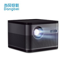 Dangbei 当贝 F3 家用智能投影仪