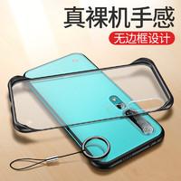 TAOBAO 淘宝 小米 手机壳