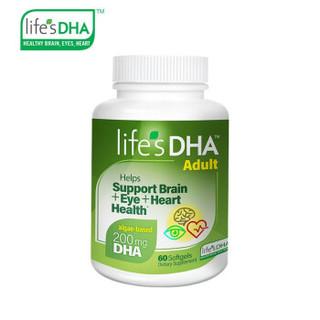 Life's DHA 成人孕期哺乳期DHA海藻油胶囊200mg 60粒/瓶 美国进口 *2件