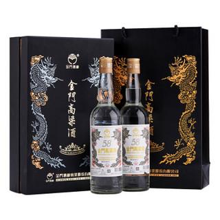 金门高粱 白酒 双龙系列白金龙 清香型 58度 600ml*2 礼盒装