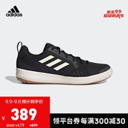 阿迪达斯官网adidas TERREX BOAT LACE DLX男鞋户外运动鞋G26530 1号黑色/石膏白 42(260mm)
