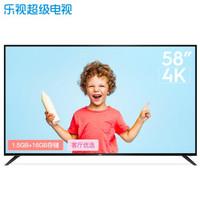 Letv 乐视 Y58 4K 液晶电视 58英寸