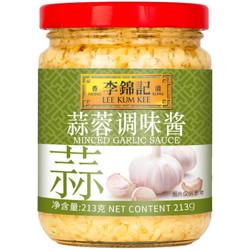 LEE KUM KEE 李锦记 蒜蓉调味酱 213g *2件