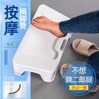 搁脚凳子创意办公室神器垫脚凳书桌家用沙发脚蹬放腿脚凳踩脚踏板