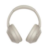 SONY 索尼 WH-1000XM4 头戴式蓝牙降噪耳机 国行 铂金银