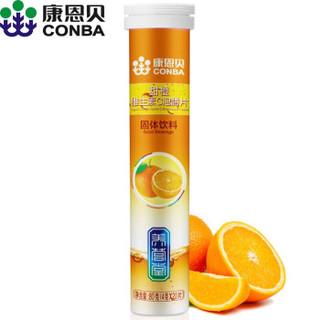 康恩贝 维生素c 泡腾片 VC果味饮品甜橙味 4g*20片