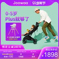 Joowaa初画婴儿车Peli A1 Plus登机可坐可躺轻便折叠婴儿推车伞车