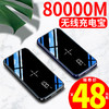 20000毫安无线充电宝超薄小巧便携PD18W快充闪适用于华为小米苹果专用手机器容量移动电源毫安1000000超大量X