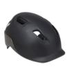 DECATHLON 迪卡侬 中性骑行头盔 145559-8524063 黑色