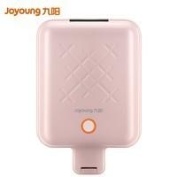 Joyoung 九阳 SK06B-T1A 早餐机 (粉)