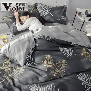 紫罗兰全棉四件套夏季纯棉网红款床单被套床上用品北欧风三件套