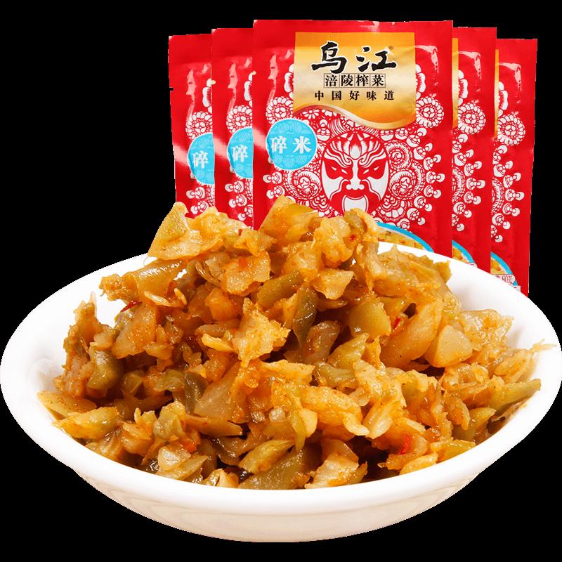乌江 涪陵榨菜组合装 微辣口味