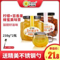 东大韩金蜂蜜柠檬百香果茶238g*2冲泡水果茶酱饮品小罐装奶茶专用