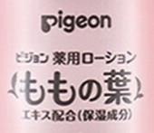 Pigeon 贝亲 婴幼儿桃叶精华爽身保湿露 200ml