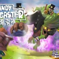 全新塔防游戏:《糖果灾难》3D! 机关陷阱