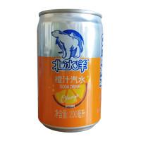 北冰洋 橙汁汽水 橙味 200ml*24听