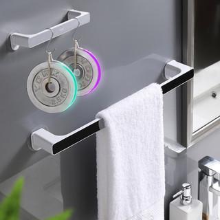 毛巾架卫生间免打孔浴室厨房北欧单杆简约壁挂毛巾杆创意墙上挂杆