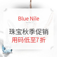 海淘活动:Blue Nile官网 精选珠宝配饰 秋季促销