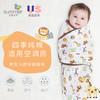 【特惠】summerinfant新生儿防惊跳睡袋婴儿襁褓包巾宝宝睡袋抱被