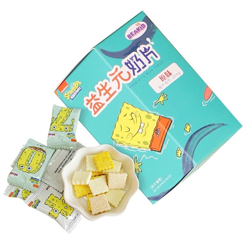 Beakid  海绵宝宝 儿童零食益生元水果牛奶片 3盒