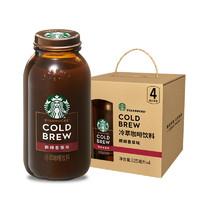 Starbucks 星巴克 冷萃咖啡 朗姆香草味 325ml*4瓶