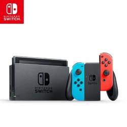 任天堂游戏机Nintendo Switch 国行掌上游戏机 长续航 红蓝主机