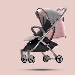 BabyCare 8700 婴儿轻便伞车