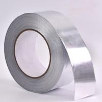 永誉 加厚铝箔胶带 0.06mm*40mm*20米