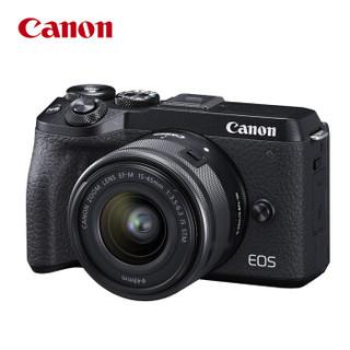 Canon 佳能 EOS M6 Mark II(EF-M 15-45mm f/3.5-6.3)无反相机套机