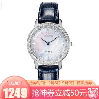 CITIZEN 西铁城 EX1480-15D 石英女士手表