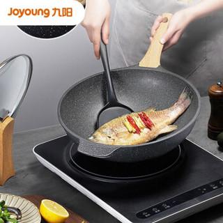 九阳(Joyoung)炒锅麦饭石不粘锅32cm炒菜锅大煎锅煎蛋平底锅锅具 锅盖可立 CLB3253D *3件