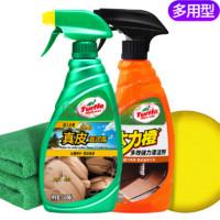 Turtle Wax 龟牌 清洁养护真皮霜+强力清洗剂+工具