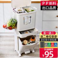 日式垃圾分类垃圾桶家用大号厨房家庭双层干湿分离厨余自动开盖带
