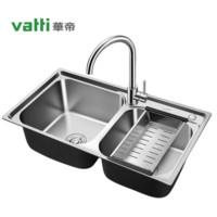 vatti 华帝 091204 不锈钢水槽双槽 780*430*210mm