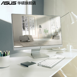 Asus/华硕 猎鹰V4 21.5英寸一体机电脑高端家用办公台式全套游戏教学整机商务学生高清IPS屏V4000