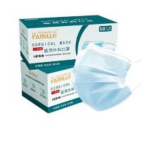 新世家族三层医用外科口罩独立包装