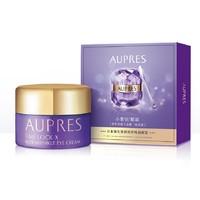 AUPRES 欧珀莱 时光锁小紫钻眼霜 5g